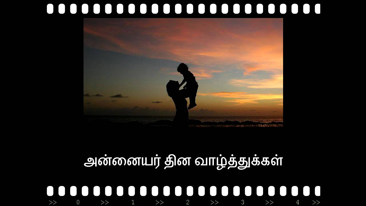 Top Amma Song Tamil Mothers Day Tamil Song Youtube