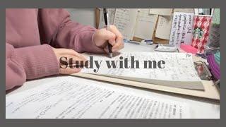 [No BGM] Study with me (ENG) | Productive study session 一緒に勉強しよう!勉強動画