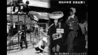 鴻之舞~鉱山(ヤマ)の記録パート2 110枚の写真たちから見える人々の生活と暮らしの風景