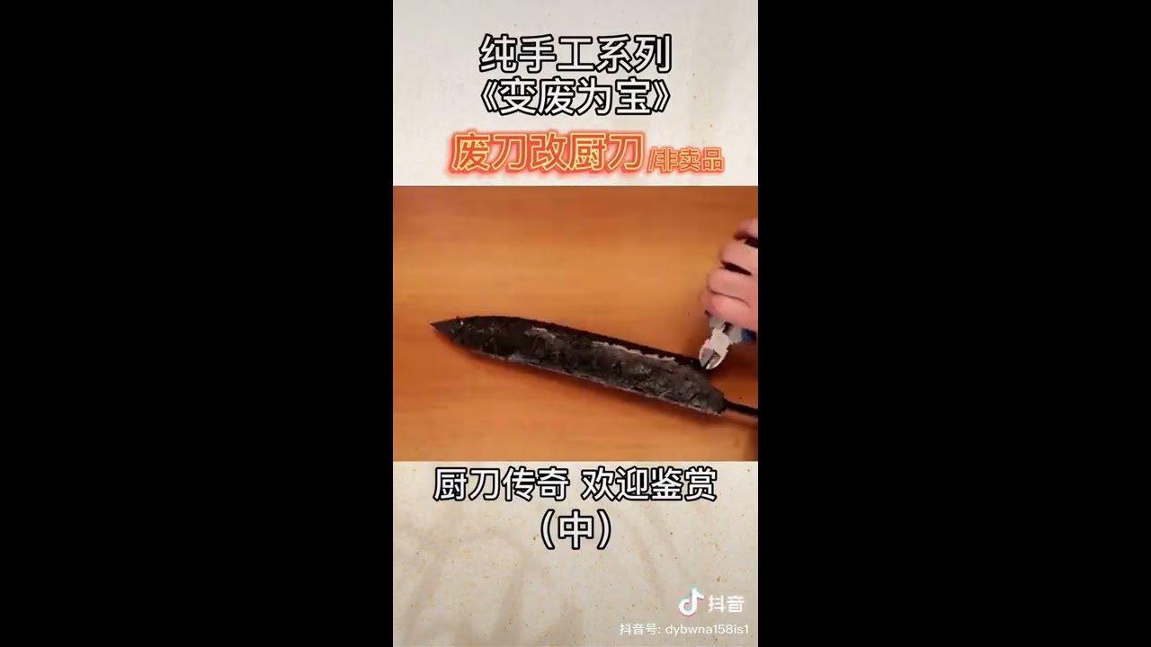Restore The Old Knife Diy Everywhere Youtube
