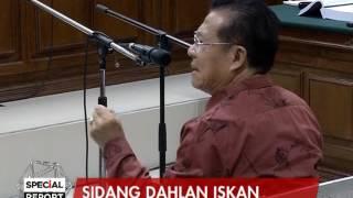 Sidang lanjutan Dahlan Iskan, Hakim mendengarkan keterangan saksi - Special Report 13/01