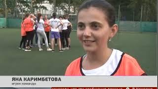 Женский хоккей. Новости 14/08/2019. GuberniaTV