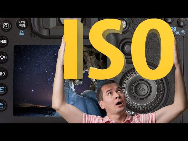 Как правильно выбирать ISO в ФОТОГРАФИИ. Высокое ISO и низкое ISO