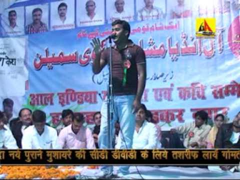 Kavish Rudauli Har Samhar Mushairah-2013