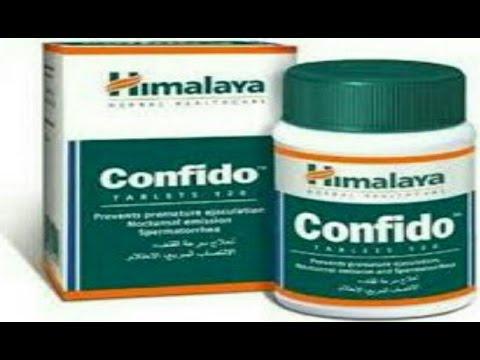 कोन्फिड़ो टेबलेट | Uses,Benefits Of Himalaya Confido Tablet |
