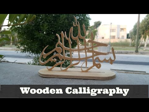 How to Make a Wooden Calligraphy (DIY)