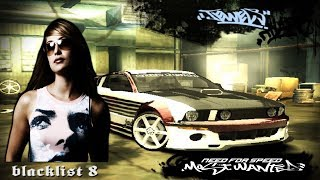 Need for Speed: Most Wanted | Jewels #8 Blacklist | Parte 1 | Erikdan
