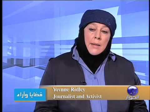 قضايا وآراء | The Free Gaza Movement & Cairo Declaration