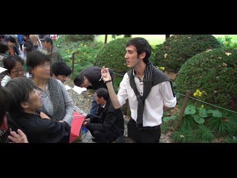matchmaking park shanghai
