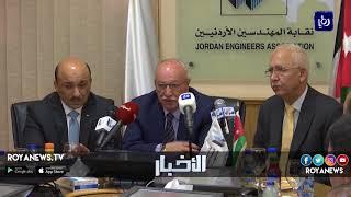 وزير الأشغال الفلسطيني يزور نقابة المهندسين
