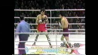 Shoji Oguma D15 Betulio Gonzalez Part 1/5