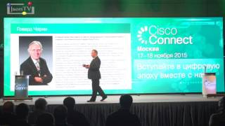 Cisco Connect - 2015. Джонатан Спарроу: Приветственное слово участникам конференции
