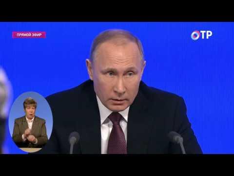 Путин отвечает про курдов