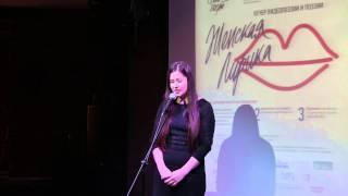 Анна Ахматова. Читает Татьяна Вяря. Мой поэт