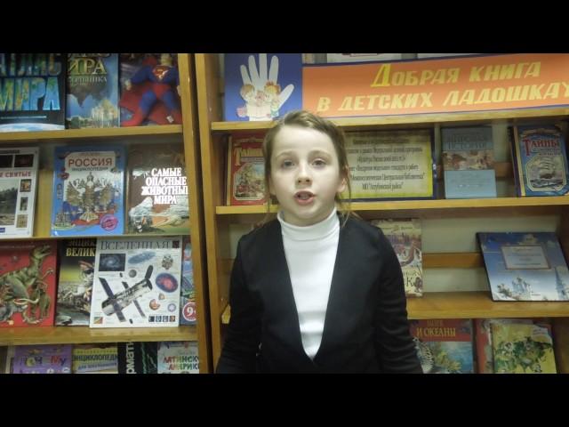 Изображение предпросмотра прочтения – АленаПоказеева читает произведение «Мне теперь не до игрушек..» А.Л.Барто