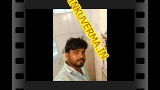 DJ TINKU VERMA-Kash Tum Ne Bhi Mera Sath Nibhaya Hota (2017 Best Love Songs)