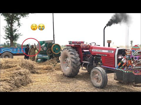 Massey Ferguson 385 Real PTO Power Operating Wheat Thrasher Harvester | Punjab Tractors