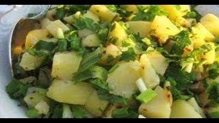 Турецкий картофельный салат рецепт