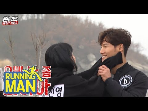 Only Hong Jin Young Can Control Kim Jong Kook Running Man Ep 396