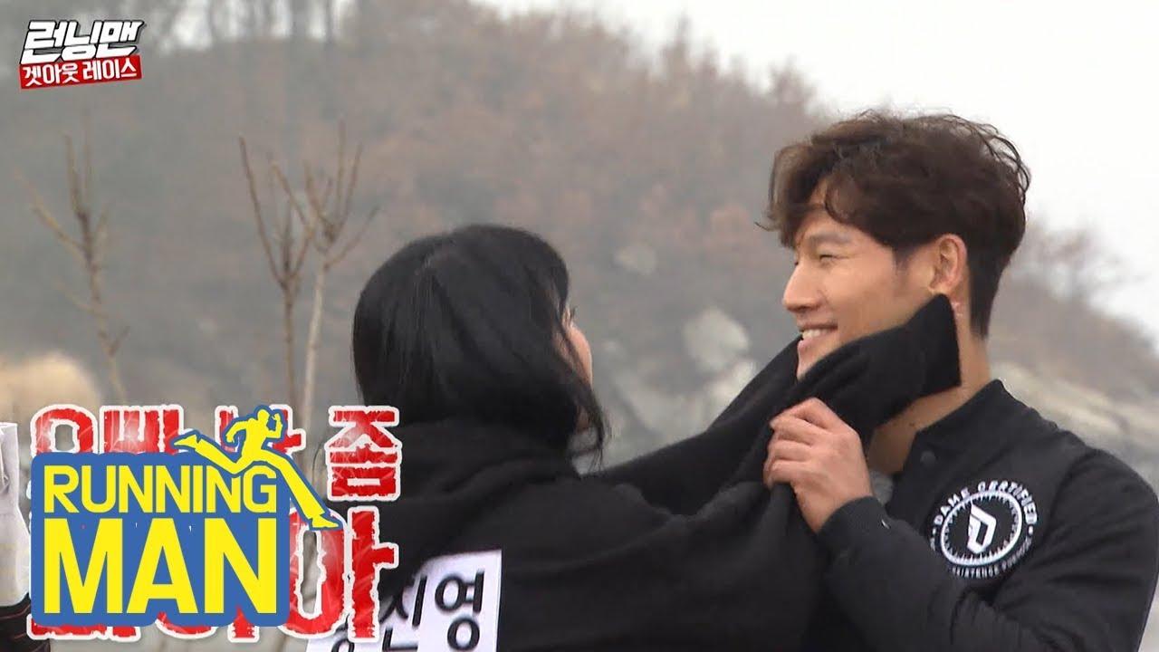 Lee jin vs kim jong kook dating