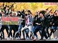 Yahoo Yahoo - Mirchi Malayalam Full Audio Song | Prabhas,Anushka,DeviSriPrasad