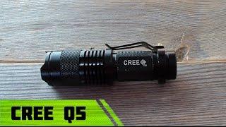 Тактический фонарик CREE Q5 обзор и тест. CREE Q5 review