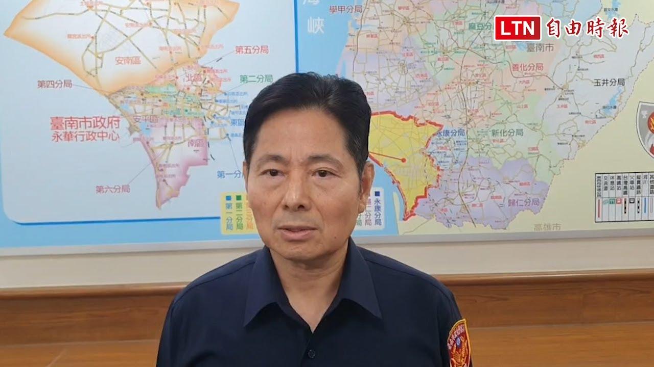 馬國女大生遇害 南市歸仁分局長被撤換、局長詹永茂自請處分