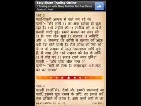 First Android Hindi App 301 Hindi Jokes Youtube