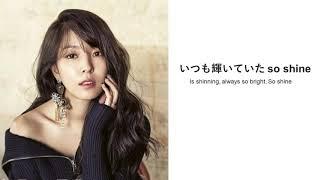 BoA-Every Heart (Inuyasha ending 4) [日本語歌詞/ENG Lyrics]