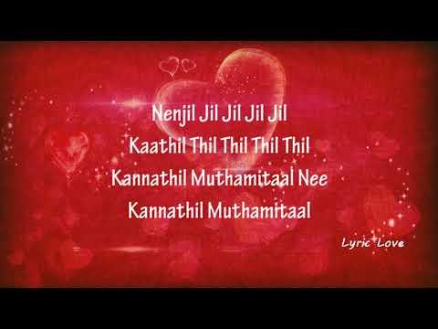 Snehitane - Nenjil jil jil Cover (Masala Coffee)