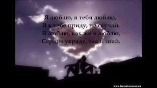 Алмас и Толганай - Айымай (До-Ми-Но cover)