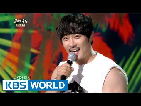 KCM - Kungtari Shabara (쿵따리 샤바라) [Immortal Songs 2 / 2017.07.15]