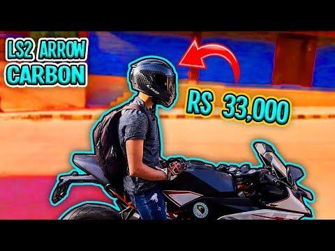 A HELMET THAT COSTS Rs 33,000!  LS2 ARROW CARBON