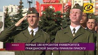 Курсанты Университета гражданской защиты на присяге в Минске