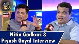 #News18RisingIndia: Nitin Gadkari & Piyush Goyal Interview (Exclusive)