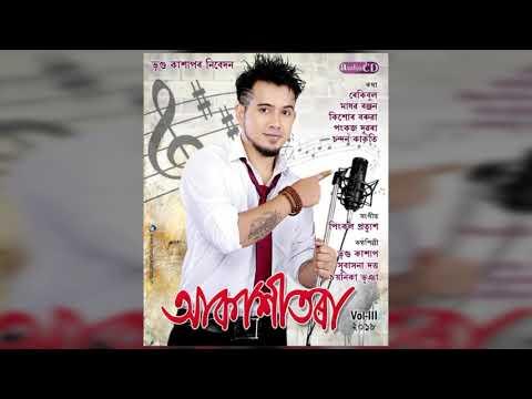 Akakhe Kole   Vreegu Kashyap   Romantic Assamese  Akakhitora  2018   Volume -3