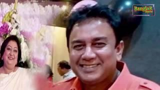 শাশুড়ির  পার্টিতে জাহিদ হাসান  কি করলো | News Reporter