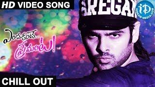 Endukante Premanta Movie Songs  Chill Out Song  Tamanna Ram  A Karunakaran