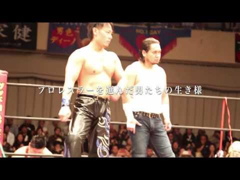 【日本映画スプラッシュ・場外乱闘編(Japanese Cinema Splash)】『俺たち文化系プロレスDDT(DDT: Dramatic Dream Team!!)』