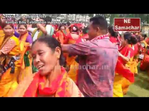 ABSU organised Rongali Bihu celebration in Kokrajhar 2