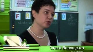 Английский язык  Узбекистан