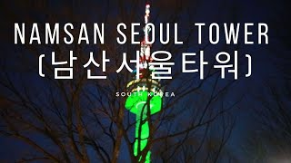 The N Seoul Tower (Korean: N서울타워), officially the YTN Seoul Towerand