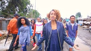 Betty G | Dawit Tsige | Esubalew Yitayew & Sami Dan - ENE NEGH DERASH (Official Video)