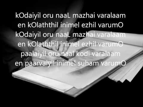 Nilave Ennidam 1 +Lyrics  PBS  jackpurush