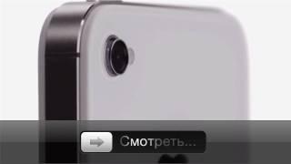  8 прихованих функцій камери iPhone на iOS5