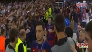 مراسم تتويج برشلونة بلقب كأس السوبر الاوروبي 2015