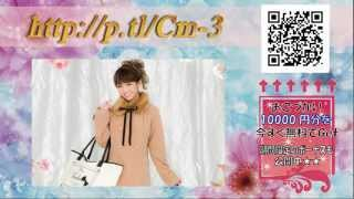 TRALALA(トゥララ) 人気商品超速報☆ 【2013 春おしゃれ♪】 Thumbnail