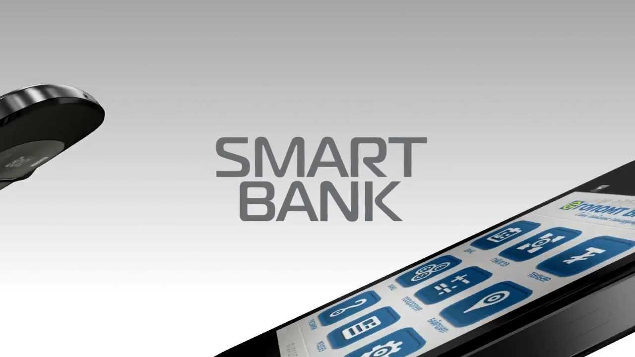 Golomt bank - Smart bank app for iPhone&Blackberry - YouTube