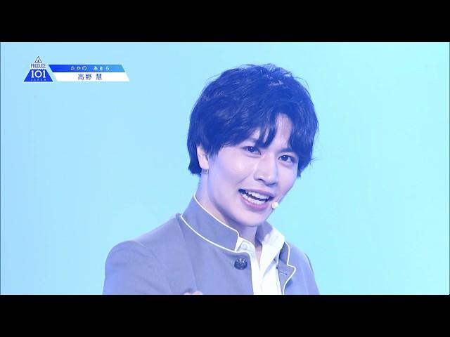 【高野 慧(Takano Akira)】東京l~ツカメ it's Coming~l推しカメラ