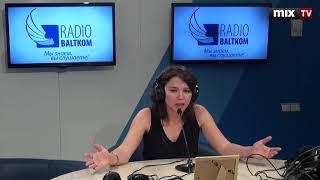 журналист Жанна Немцова в программе